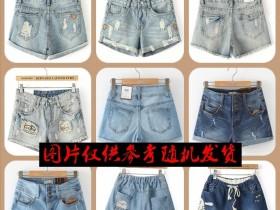 女装牛仔短裤