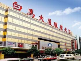 中国最便宜的服装批发市场