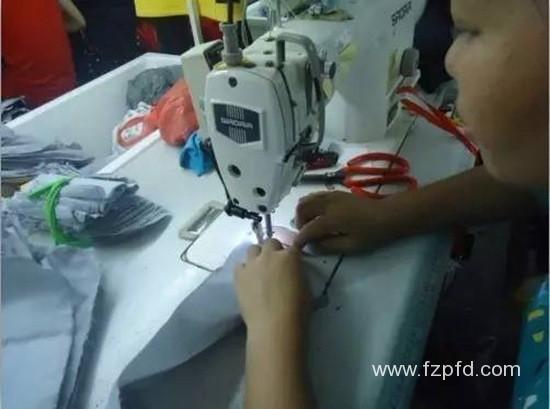 缝制生产加工